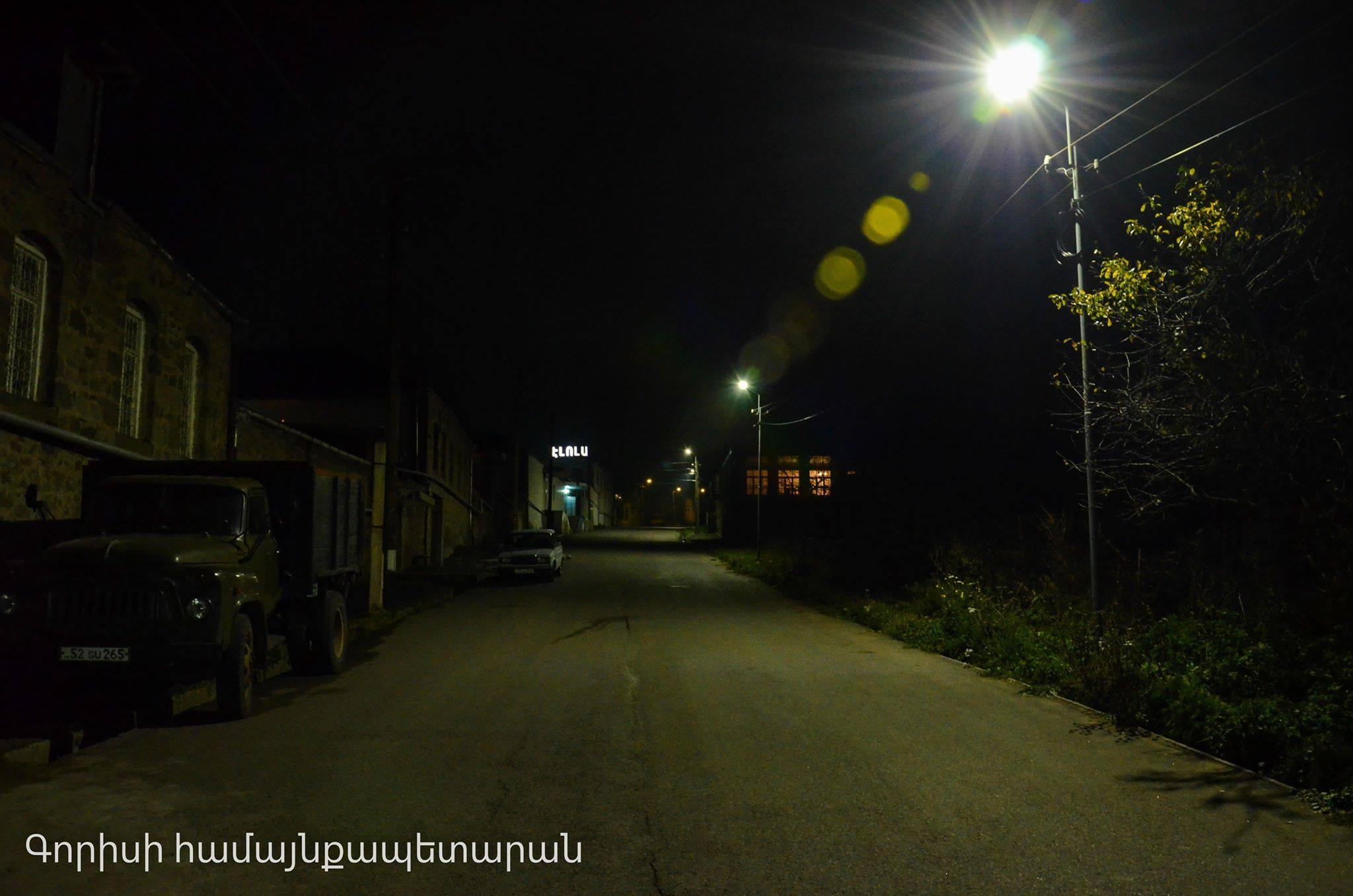 Ակներ գյուղական բնակավայրի գլխավոր փողոցը